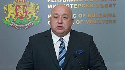 Премиерът поиска оставката на Боби Михайлов