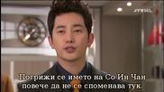 Бг субс! Cheongdamdong Alice / Алиса в Чонгдамдонг (2012) Епизод 4 Част 2/4