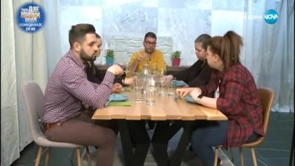 Дани Спартак посреща гости - Черешката на тортата (20.02.2019)