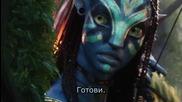 11. Аватар - Бг Субтитри (2009) Avatar - Extended Collector's Edition by James Cameron