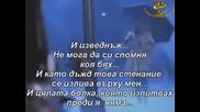 Toni Braxton - Suddenly + Превод