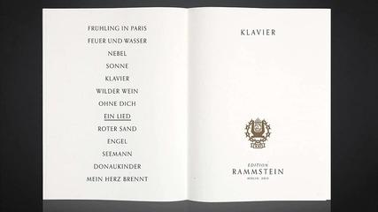Rammstein - Ein Lied (piano version)