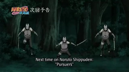 Naruto Shippuuden Episode 445 Preview