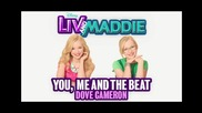 Dove Cameron - You, Me and the Beat ( Audio Only )
