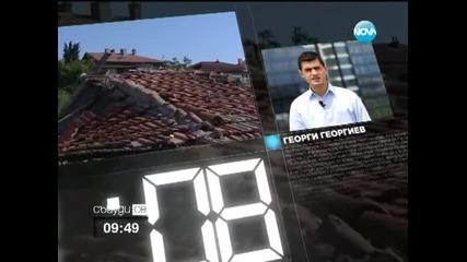 """""""20 кадъра от живота на Новините"""" - Георги Георгиев"""