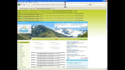 Как се хаква сайт с Sql Injection - Показно / Unknown Bulgarian Hacker