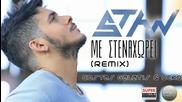 Stan - M Remix (costas Galatis & Deko)