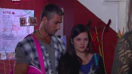 Първата дама, епизод 89, 2011/2012
