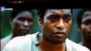 сцена от филм: 12 години робство