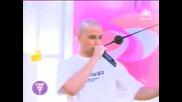 Еклипс - Човешки Beatbox