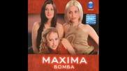 Максима - Ти и Аз ...