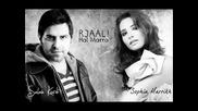 (2012) Арабска, Salah kurdi and sofia marrikh duo 2012 rjaaley hal marrah