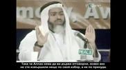 Шейх Салим Ал - Амри - Сподвижника Аммар Ибн Йасир заплака пред Пророка Мухаммед (с.а.с.)