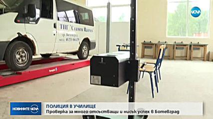 Заради нисък резултат на матурите: Полиция влезе в училище в Ботевград