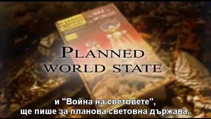 New World Order (антихристи)