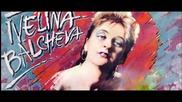 Ивелина Балчева - Празен е без теб този свят