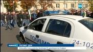 "Полицаи блокираха частично ""Орлов мост"" в София"