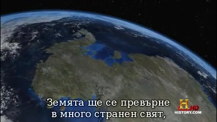 Ако Луната изчезне Част 2 Бг Субтитри