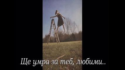 Pretty Reckless - Make мe wanna die