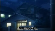 [ Bg Sub] Shakugan no Shana Сезон 2 Епизод 5 Високо Качество