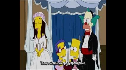 Семейство Симпсън + Бг Превод Vbox7
