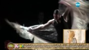 """""""На кафе"""" с директора и прима балерината на Националния балет на Испания"""