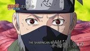Naruto Shippuuden - 472 [ Бг Субс ] Високо Качество