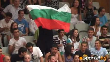 Победата на България над Полша!