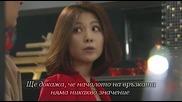 [бг субс] Last Cinderella - епизод 10 - 1/2