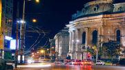 София е сред 10-те най-добри градове за живеене в чужбина!