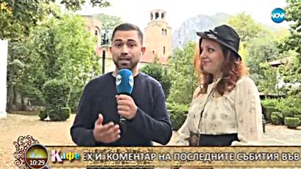"""""""На кафе"""" на живо от музея на файтоните във Враца (22.09.2017)"""