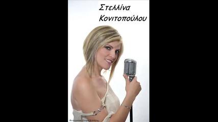 Greek Music - Na vazome foties - S Konitopolou