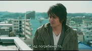 [бг субс] Koshonin / Посредникът - Епизод 6