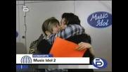 btv Вечерни Новини 21.02.2008 - Music Idol 2