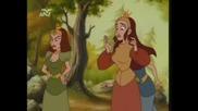 Вълшебните Приказки на Братя Грим - Жабокът Принц  с Бг Аудио
