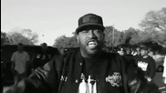 Bun B - Gladiator (feat. Truck Buck) [music Video] 2011