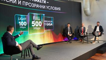 EON е най-бързоразвиващата се услуга в портфолиото на Vivacom