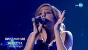 Невероятната Вирджиния Събева плени публиката с песента Get away, X Factor Live (22.10.2017)