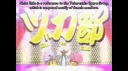 Ouran High School Host Club Ep.9 Part 1