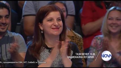 Най-новият милионер от Национална лотария гостува в предаването