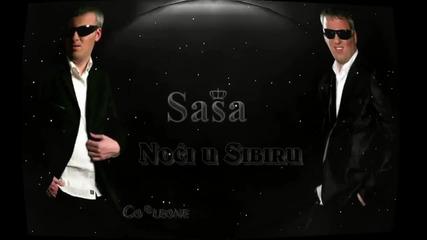 Sasa Matic - Noci u Sibiru (2011)