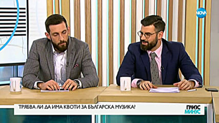 ДВЕТЕ ПЛАНЕТИ НА ВЕСИ БОНЕВА: Новият клип на певицата премиерно по NOVA