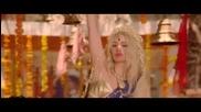 Iggy Azalea - Bounce (green Lantern's Trap remix)