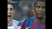 Барселона - Етоо - Расизъм Проблеми