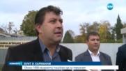Напрежение в бежанския лагер в Харманли - следобедна емисия