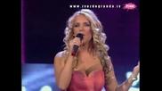Bojana Sarovic - Zlatnik ( Zvezde Granda 2010/2011 )