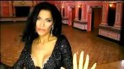 Бони - Трябваш ми (official video)