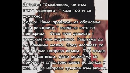 Love was not enough episode 16 (ти и Джъстин)
