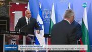 Израелският премиер пристига на работна визита у нас