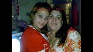 Сево И Ема